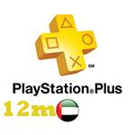 1 سالهپلی استیشن امارات