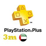 3 ماههپلی استیشن امارات