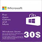 گيفت كارت مایکروسافت 30 دلاری
