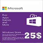 گيفت كارت مایکروسافت 25 دلاری