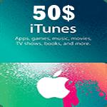 گيفت كارت آیتونز 50 دلاری