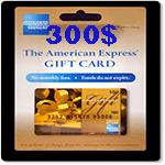 كارت امريكن اكسپرس 300 دلاری