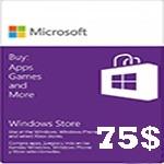 گيفت كارت مایکروسافت 75 دلاری