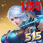 1155 الماس موبایل لجند