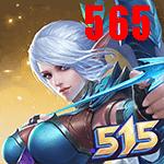 565 الماس موبایل لجند
